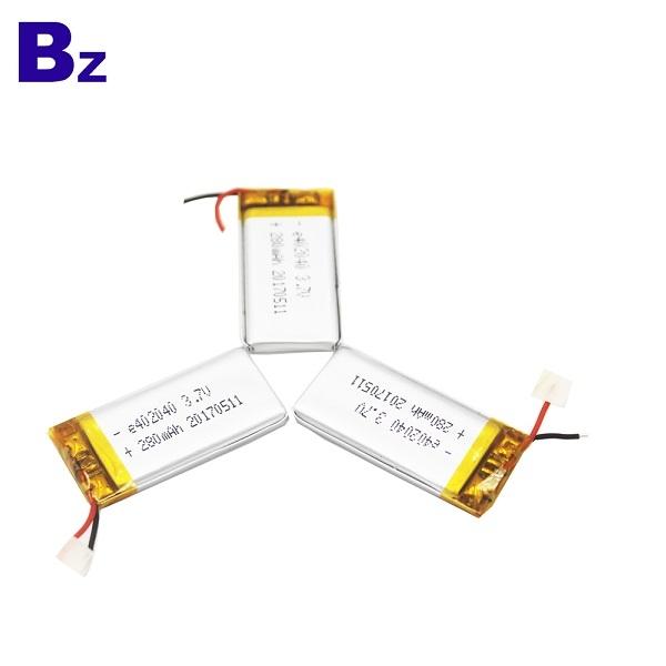 280mah 鋰電池