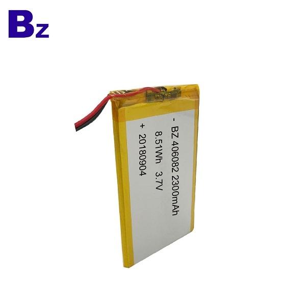 2300mAh 3.7V鋰電池