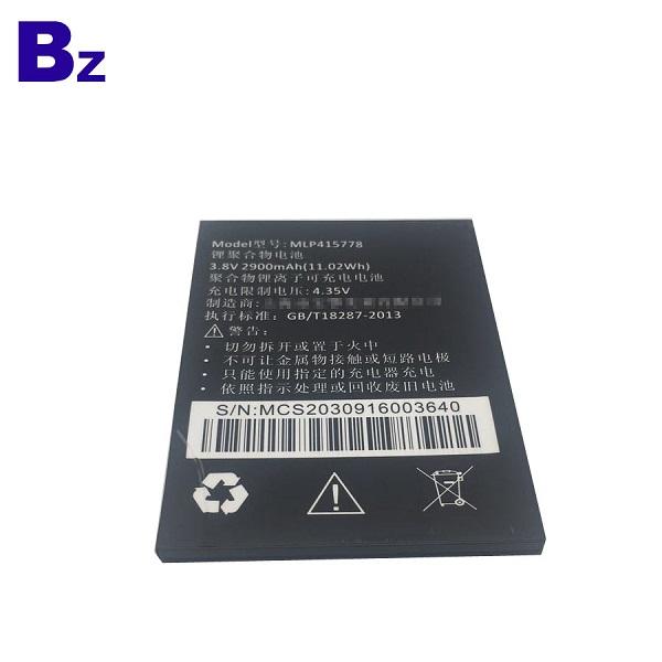 2900mah 3.8V 用於移動電話的鋰離子充電電池
