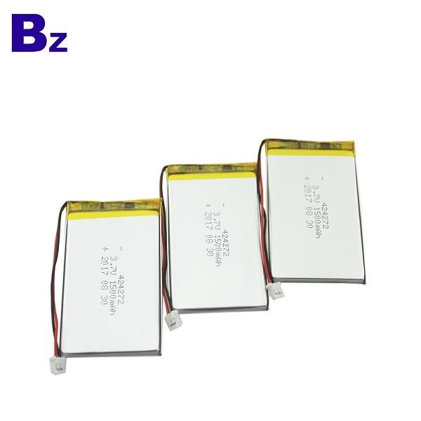 1500mah 3.7V 鋰電池