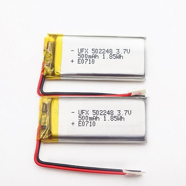 BZ 502248 500mAh 3.7V KC認證鋰離子電池