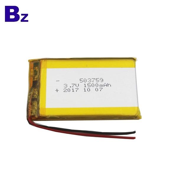 美容儀器的1500mah 鋰電池