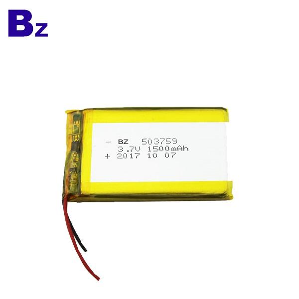 1500mAh鋰離子聚合物電池