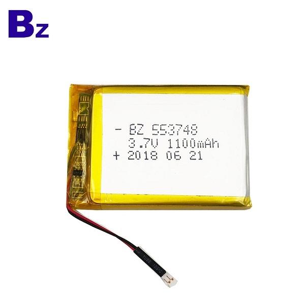 1100mAh 鋰電池