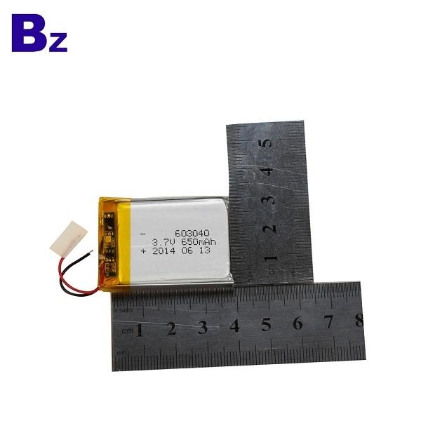 KC認證鋰電池廠