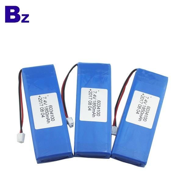 1850mAh 7.4V 可充電LiPo電池組