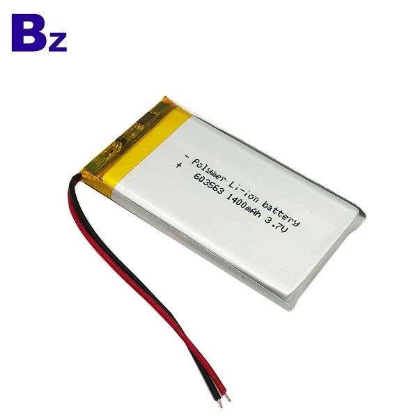 1400mAh 3.7V鋰電池