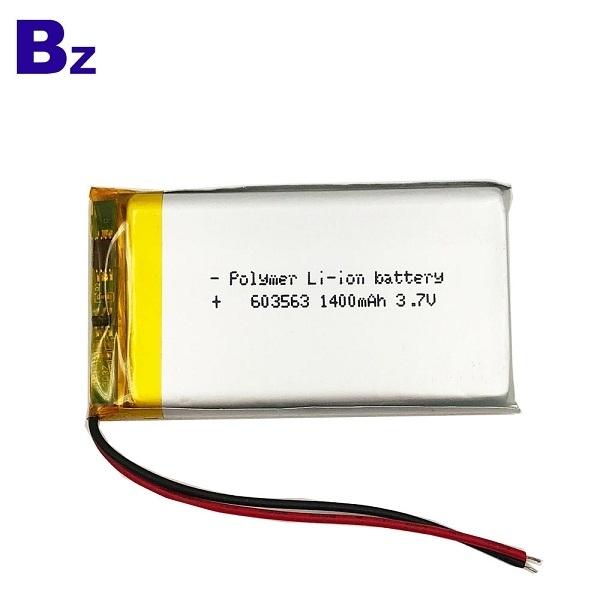 用於醫療器械的可充電電池