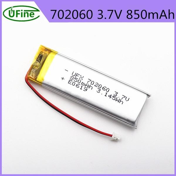 用於熒光燈的850mAh電池