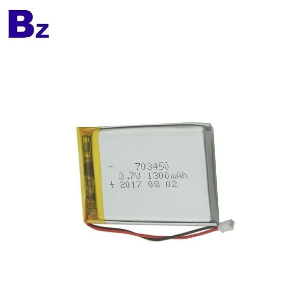 1300mAh 3.7V 可充電鋰電池