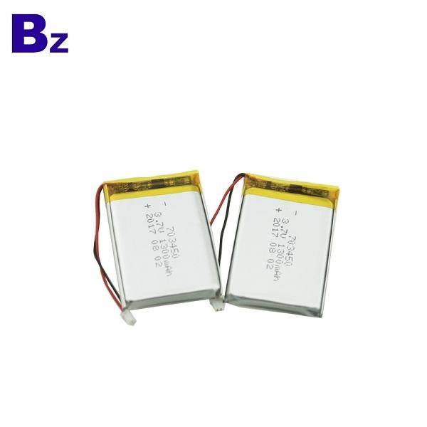 703450 1300mAh 3.7V 可充電鋰電池