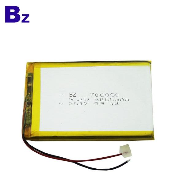 5000mah 3.7V 可充電鋰聚合物電池