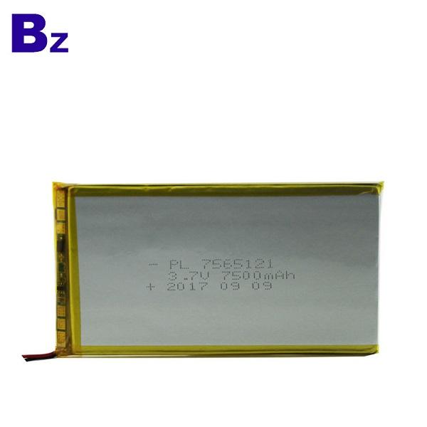7500mAh 鋰電池