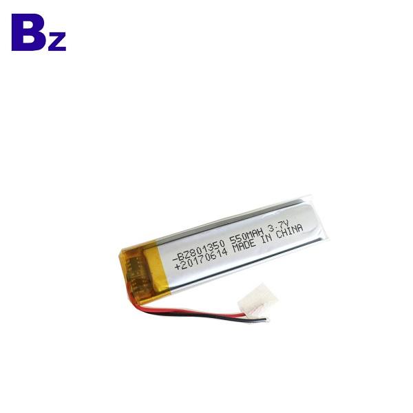 可充電鋰聚合物電池組