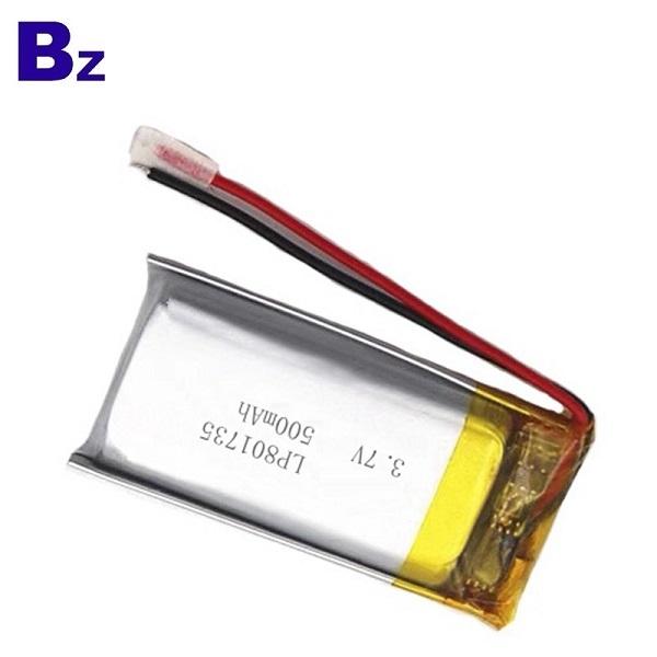 具有KC認證的500mAh Lipo電池