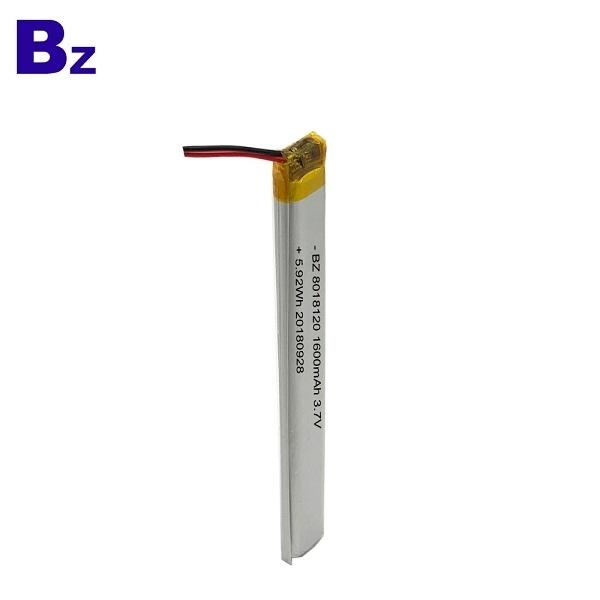 1600mAh 3.7V鋰電池