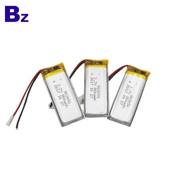 800mah 3.7V 鋰電池