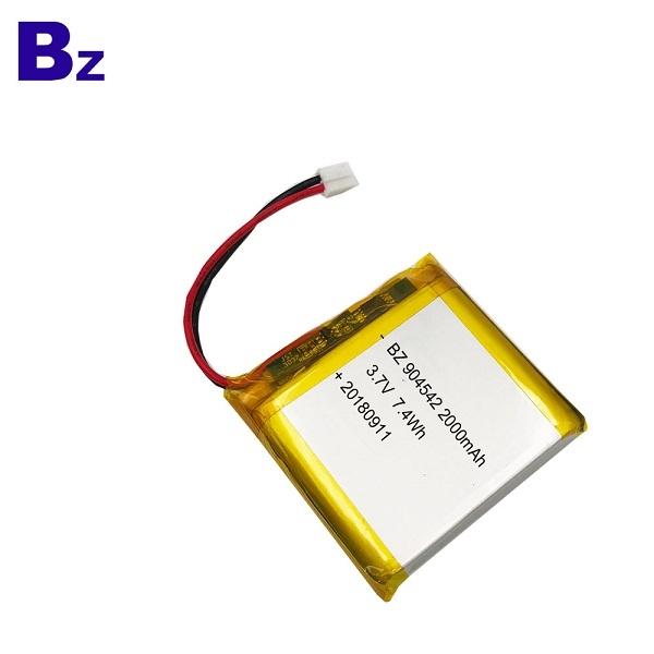 ODM 2000mAh 鋰電池