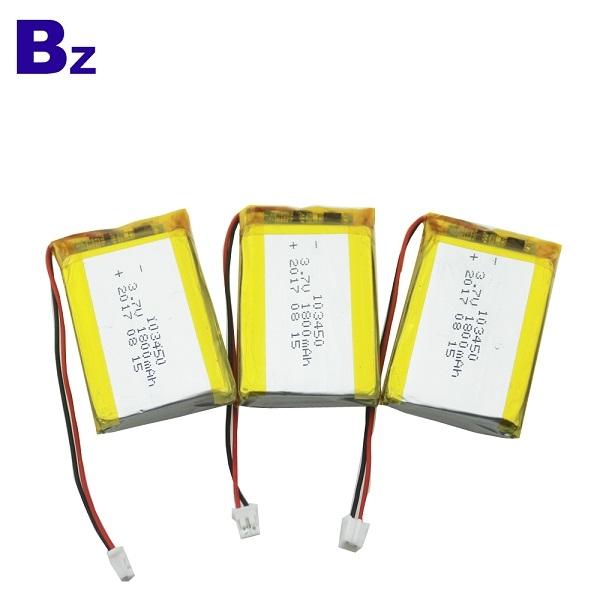 1800mah 3.7V 鋰電池