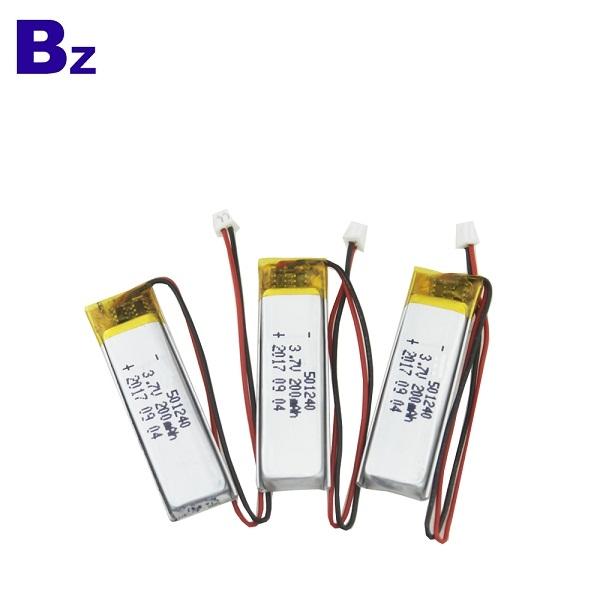 501240 200mAh 3.7V 可充電鋰聚合物電池