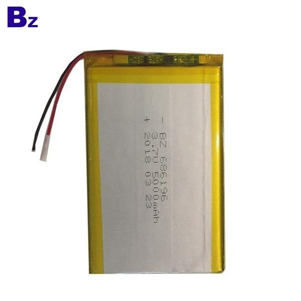 5000mah 鋰聚合物電池