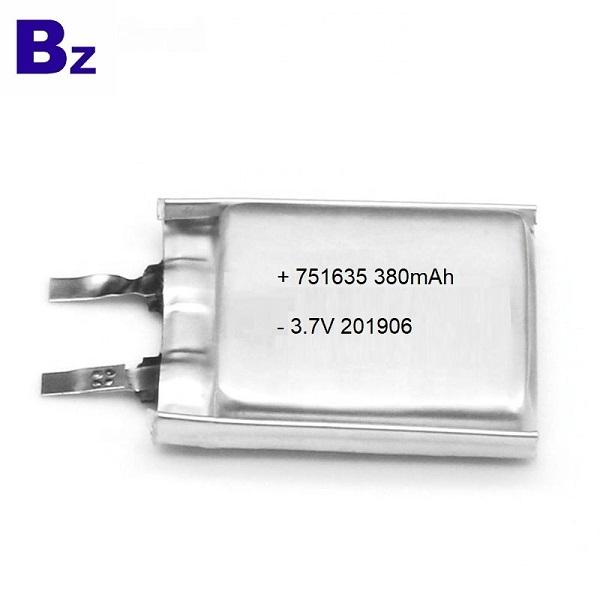 751635 380mAh 3.7V鋰聚合物電池