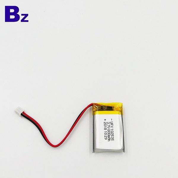 102535 800mAh 3.7V鋰聚合物電池