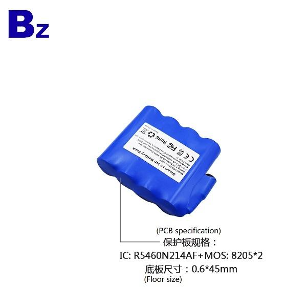 18650-2S2P 7.4V 5200mAh可充電鋰離子電池組