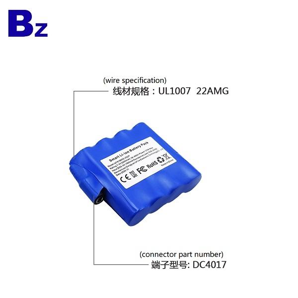 18650鋰離子電池組, 具有KC,CE,FCC和RoHS認證