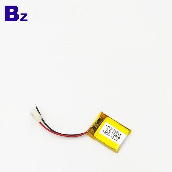 110mAh 3.7V鋰聚合物電池