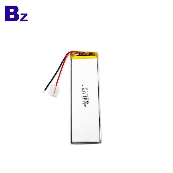 電子煙盒1400mAh電池
