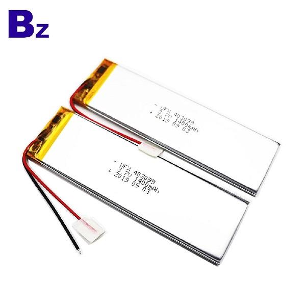 定制1400mAh鋰聚合物電池