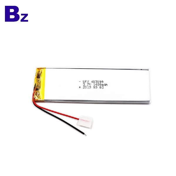 3.7V電子煙盒電池