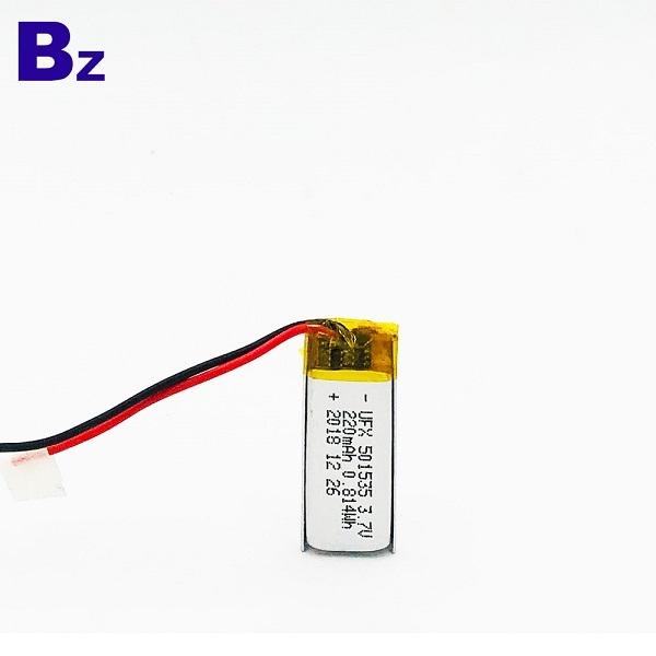 高性能可充電電池