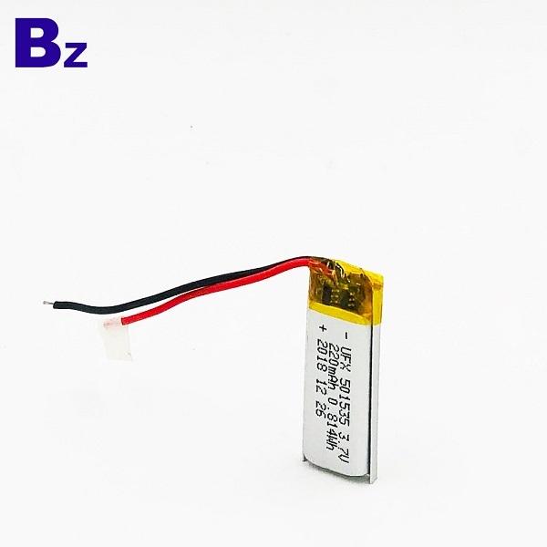 220mAh電池