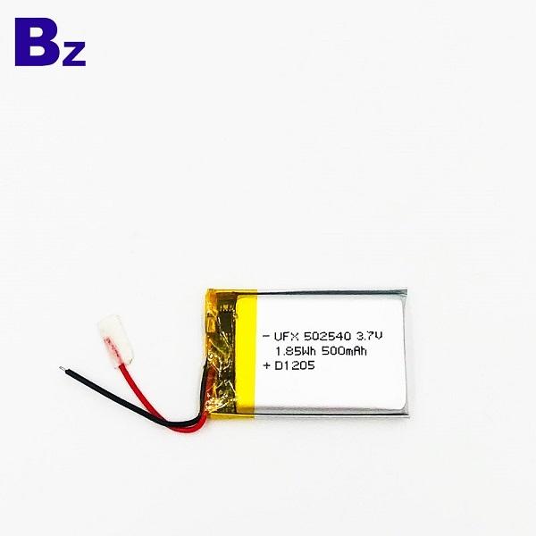 502540 500mAh 3.7V鋰聚合物電池