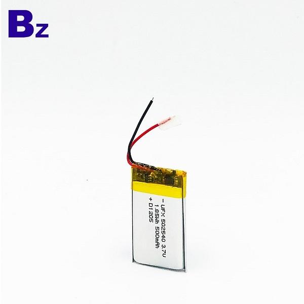 用於移動WIFI電池