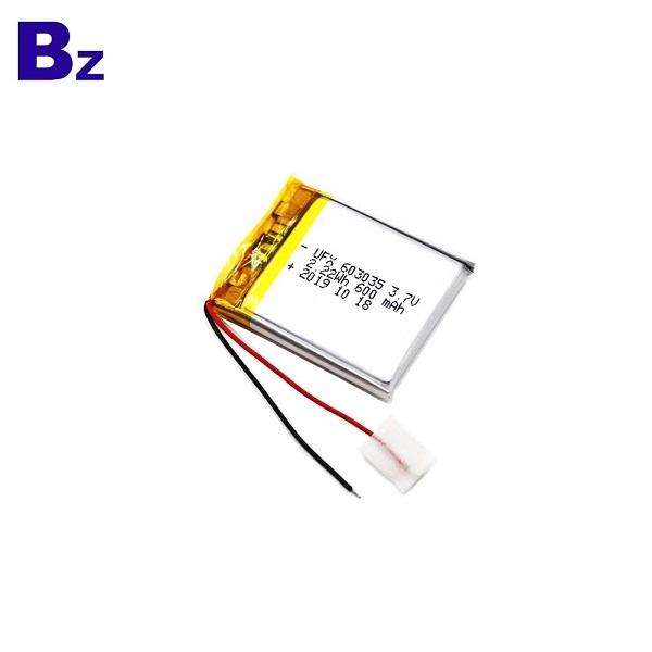 603035 3.7V 600mAh鋰聚合物電池