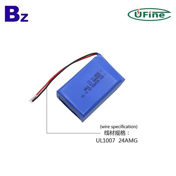 工廠量產最佳質量1200mAh鋰電池