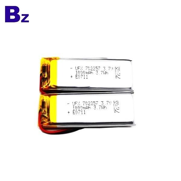 具有MSDS和KC認證的鋰電池