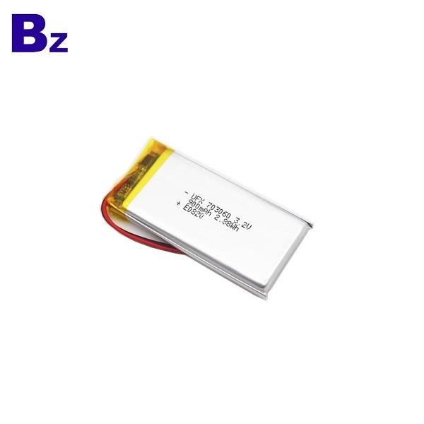 迷你風扇900mAh LiFePO4電池