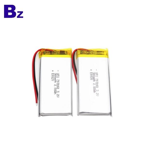 迷你風扇3.2V電池