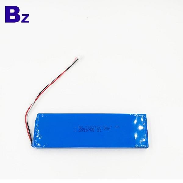 用於電子設備的電池