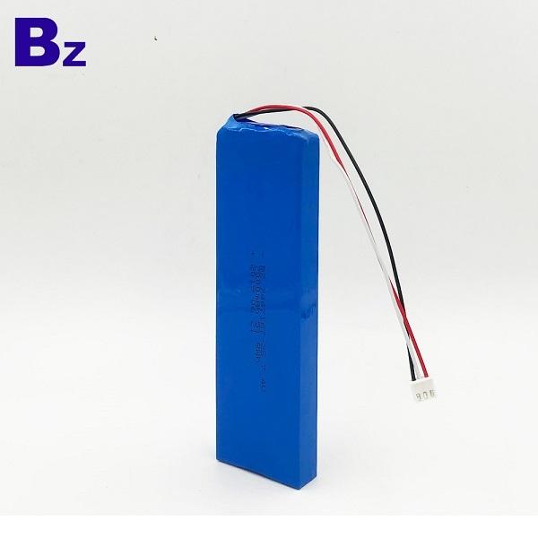 7000mAh 7.4V鋰聚合物電池