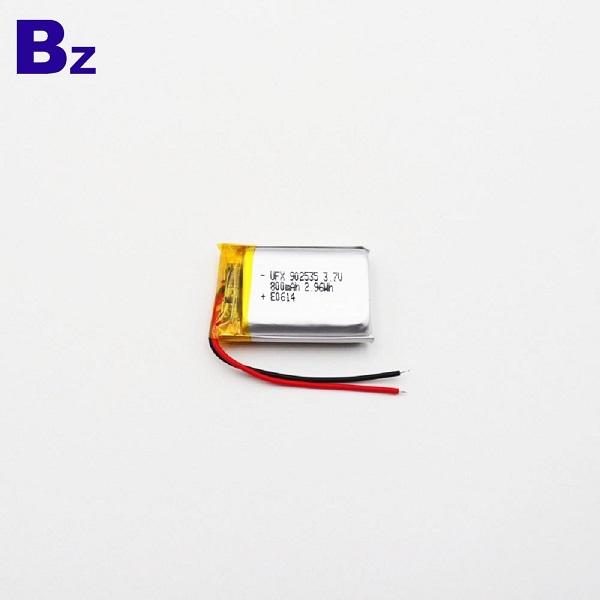 用於電子黑頭去除器的800mAh電池