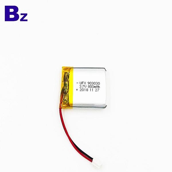 903030 800mAh 3.7V鋰聚合物電池