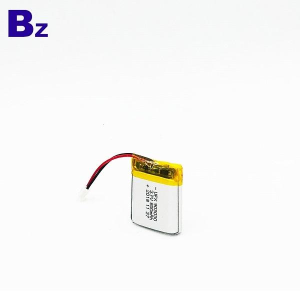 3.7V大功率可充電鋰電池