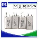 聚合物鋰電池